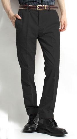 Eleganckie spodnie typu Sta prest oraz bardziej casualowe typu Chino
